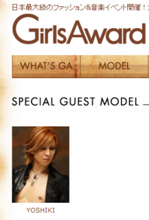 MODEL  ガールズアワード  GirlsAward by CROOZ blog 2011 AUTUMN-WINTER Official WEB.png